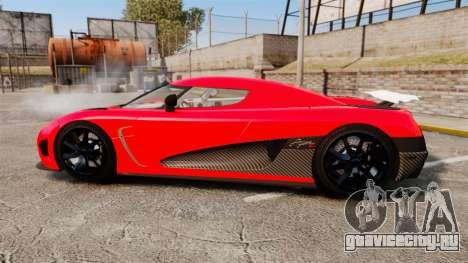 Koenigsegg Agera R [EPM] NFS для GTA 4 вид слева