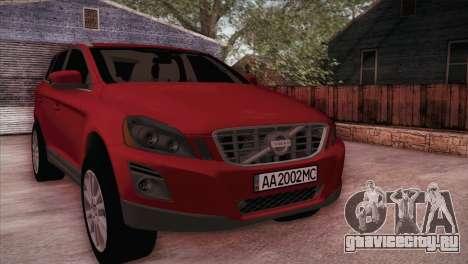 Volvo XC60 2009 для GTA San Andreas