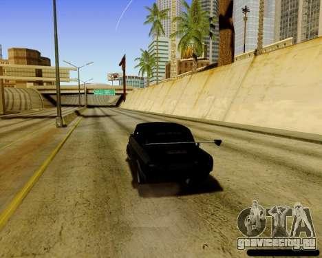 Most Wanted Enb v.2.0 для GTA San Andreas