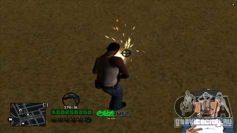 C-HUD By Markus для GTA San Andreas третий скриншот