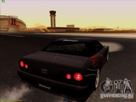 Винилы для Elegy для GTA San Andreas двигатель