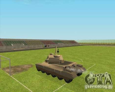 Rhino tp.JSF для GTA San Andreas вид изнутри