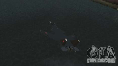Су-47 Беркут для GTA Vice City вид сзади