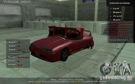 Tuning Mod 0.9 для GTA San Andreas третий скриншот