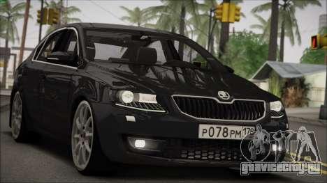 Škoda Octavia A7 для GTA San Andreas