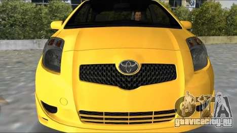 Toyota Yaris для GTA Vice City вид слева