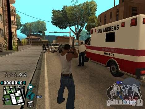 C-HUD Rifa in Ghetto для GTA San Andreas четвёртый скриншот