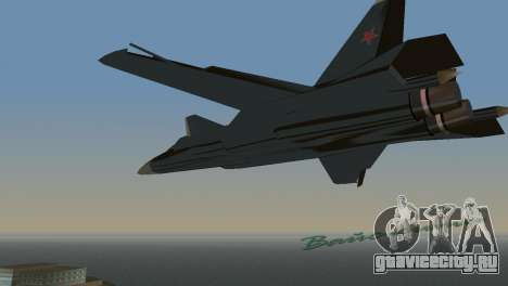 Су-47 Беркут для GTA Vice City вид справа