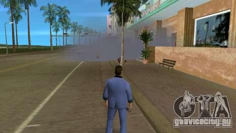 Пикапы дымовой шашки для GTA Vice City четвёртый скриншот