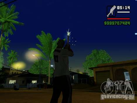 Защитник v.2 для GTA San Andreas девятый скриншот