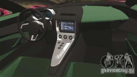 Jaguar C-X75 [EPM] для GTA 4 вид сбоку
