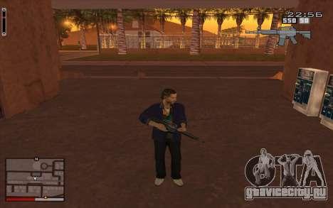 C-HUD GTA 5 для GTA San Andreas