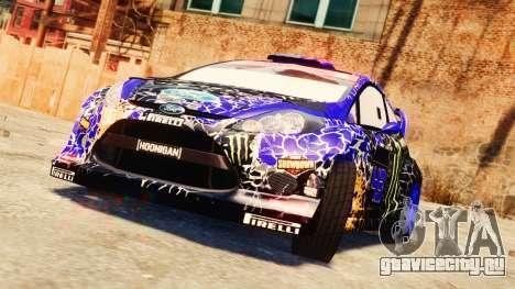 Ford Fiesta 2013 для GTA 4 вид сверху