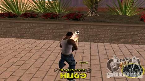 C-HUD Vagos by Hugo для GTA San Andreas третий скриншот