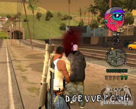 C-HUD Lion для GTA San Andreas