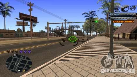 C-HUD Light для GTA San Andreas шестой скриншот