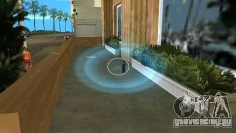Пикапы дымовой шашки для GTA Vice City второй скриншот