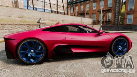 Jaguar C-X75 [EPM] для GTA 4 вид слева