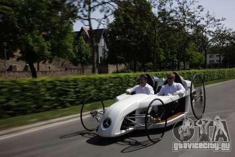 Загрузочные экраны Mercedes-Benz F-CELL Roadster для GTA 4 девятый скриншот