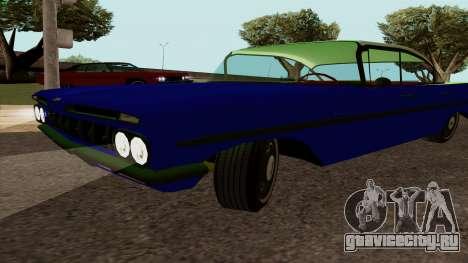 Сhevrolet Bel Air 1959 для GTA San Andreas вид справа