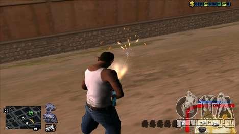 C-HUD Собака WOW для GTA San Andreas третий скриншот