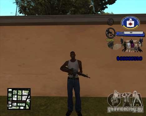 C-HUD C.I.A для GTA San Andreas