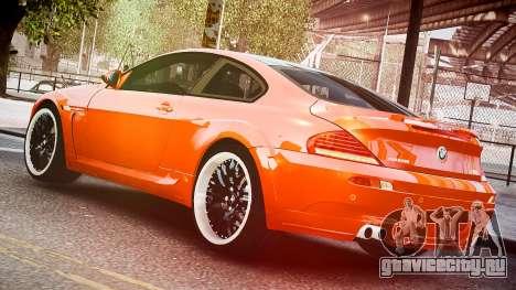 BMW M6 Hamann Widebody v2.0 для GTA 4 вид слева