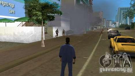 Пикапы дымовой шашки для GTA Vice City шестой скриншот