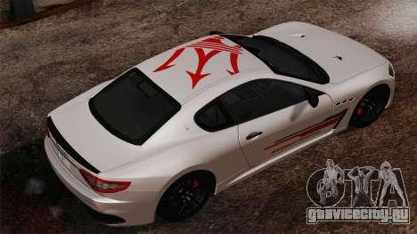 Maserati GranTurismo MC Stradale для GTA San Andreas вид слева
