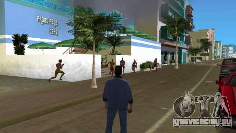 Пикапы дымовой шашки для GTA Vice City пятый скриншот