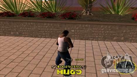 C-HUD Vagos by Hugo для GTA San Andreas второй скриншот