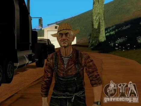 Фермер вер.2 исправленная и дополненная для GTA San Andreas третий скриншот