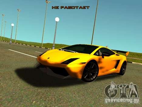 Lamborghini Gallardo Super Trofeo Stradale для GTA San Andreas