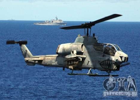 AH-1W Супер Кобра для GTA San Andreas вид снизу