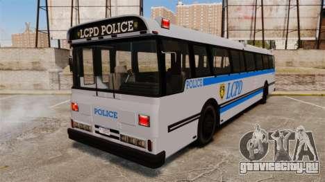 Brute Bus LCPD [ELS] для GTA 4