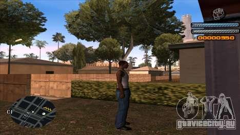 C-HUD Light для GTA San Andreas