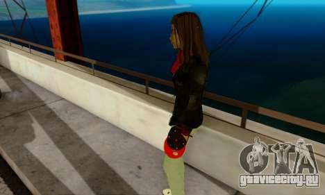 Kim Kameron для GTA San Andreas четвёртый скриншот