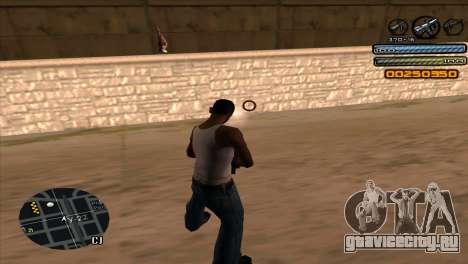 C-HUD Light для GTA San Andreas пятый скриншот
