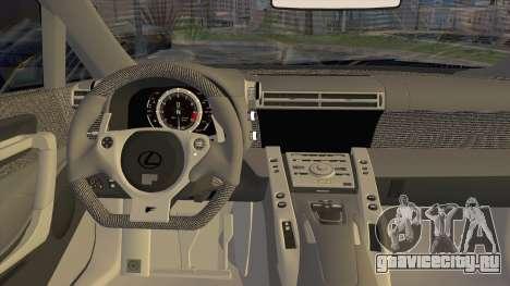 Lexus LFA Street Edition Djarum Black для GTA San Andreas вид сзади
