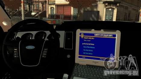 Ford Police Interceptor LCPD 2013 [ELS] для GTA 4 вид справа