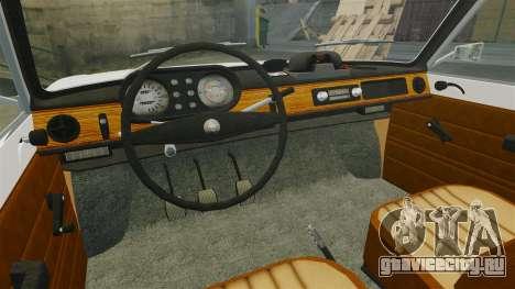 Wartburg 353w Deluxe Hungarian Police для GTA 4 вид изнутри