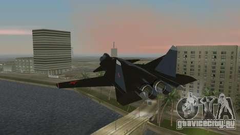 Су-47 Беркут для GTA Vice City вид слева
