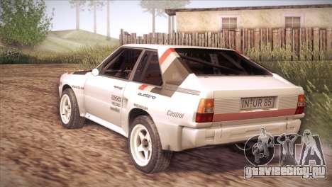 Audi Sport Quattro 1984 для GTA San Andreas вид сзади слева