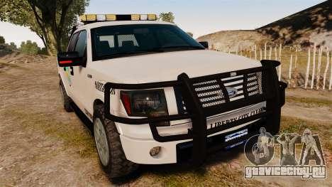 Ford F-150 2010 Liberty City Service Truck [ELS] для GTA 4