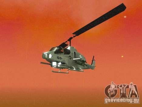 AH-1W Супер Кобра для GTA San Andreas вид сверху