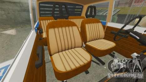 Wartburg 353w Deluxe Hungarian Police для GTA 4 вид сбоку