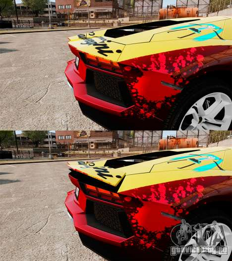 Lamborghini Aventador LP700-4 2012 [EPM] Jake для GTA 4 вид снизу
