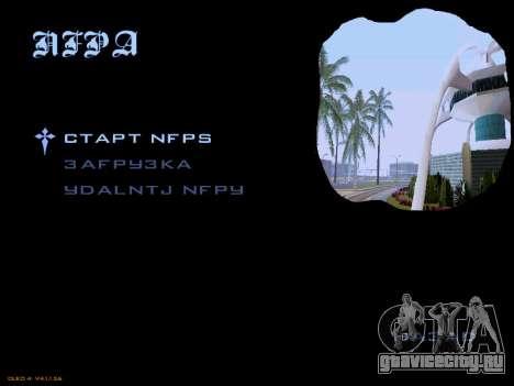 Menu San Andreas 2014 для GTA San Andreas второй скриншот