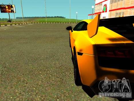 Lamborghini Gallardo Super Trofeo Stradale для GTA San Andreas вид справа
