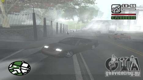 Weather Menu для GTA San Andreas пятый скриншот